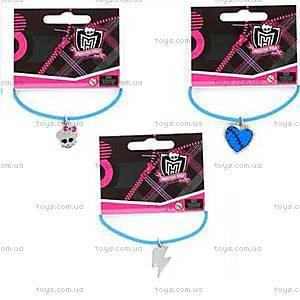 Эластичный браслет с подвеской Monster High «Френки», 9050772