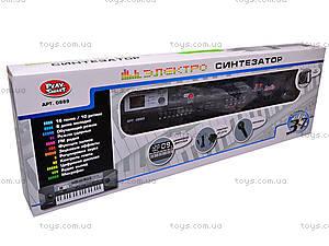 Электро синтезатор, с микрофоном, 0889, цена