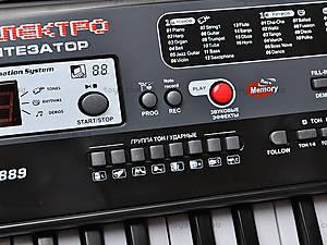 Электро синтезатор, с микрофоном, 0889, детские игрушки