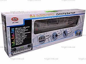 Электро синтезатор с микрофоном, 0892, отзывы