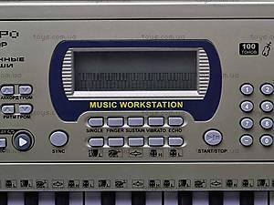 Электро синтезатор с микрофоном, 0892, цена