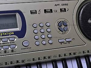 Электро синтезатор с микрофоном, 0892, игрушки