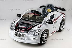 Электромобиль «Кабриолет», U-001, купить