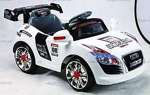 Электромобиль Audi, белый с пультом р/у, A-011 БЕЛ
