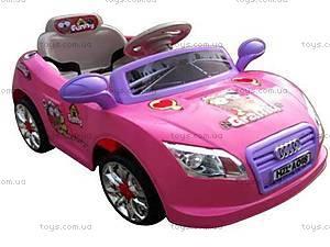 Электромобиль «AUDI» для девочек, C-012