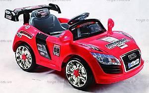 Электромобиль Audi, красный с пультом р/у, A-011 КР