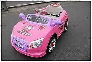 Электромобиль Audi, розовый с пультом р/у, A018 РОЗ