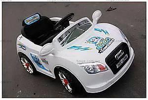 Электромобиль белый радиоуправляемый, A018 БЕЛ
