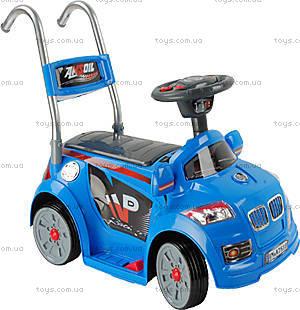 Электромобиль BMW синий, B20B