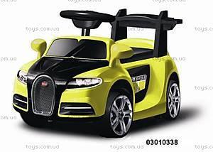 Электромобиль Bugatti желтый, 03010338
