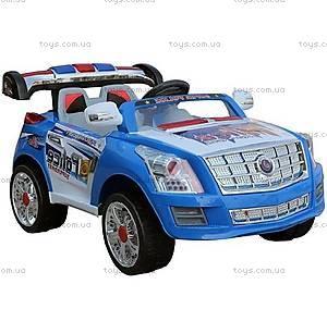 Электромобиль-джип на р/у, синий, J-020