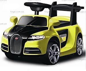 Электромобиль для детей, желтый, ZPV001 R/C YE