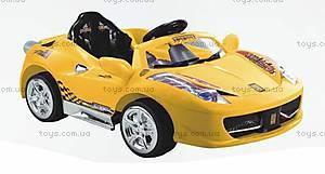 Электромобиль для детей, р/у, C-010