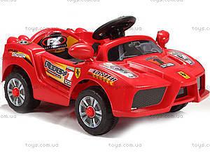 Электромобиль Ferrari, красный, JE009 КР