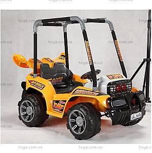 Электромобиль Force с рамой, желтый, JJ013B ЖЕЛ