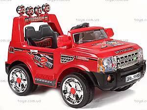 Электромобиль Land Rover, красный, JJ012 КР