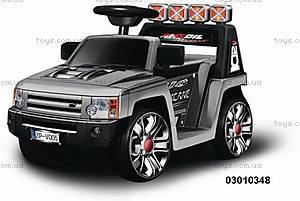 Электромобиль Land Rover, серый, 03010348 СЕР