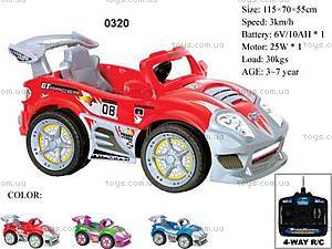 Электромобиль Racing, 0320 КР