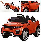 Электромобиль Land Rover (красный), T-7826 RED, купить