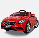 Электромобиль Mercedes S63 AMG RED на радиоуправлении, HL169(T-799)R, фото
