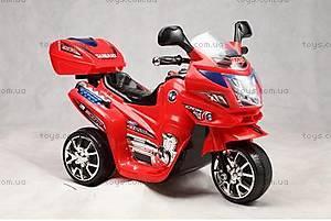 Электромотоцикл на аккумуляторе, C051КР