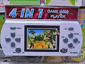 Электронная игра цветная, YD-963A, купить