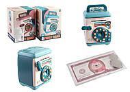 Электронная копилка-сейф 2 цвета (8651AB), 8651AB, игрушка