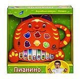 """Электронная развивающая игрушка """"Пианино.Тигренок"""" оранжевый, 8806-6, купить"""