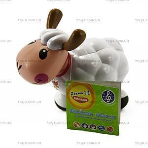 Электронная игрушка для детей «Веселая овечка», 231