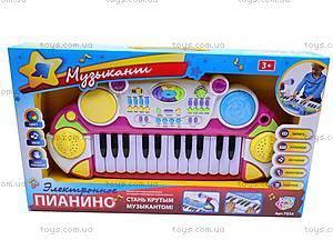 Электронное пианино, 7234, фото