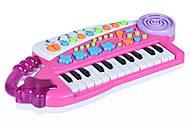 Электронное пианино розовое, BX-1606Ut