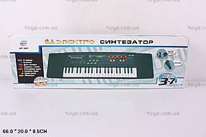 Электронный детский синтезатор, с микрофоном, 0887