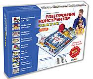 Электронный конструктор для детей «Знаток», REW-K001, цена