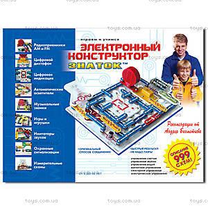 Электронный конструктор для детей «Знаток», REW-K001