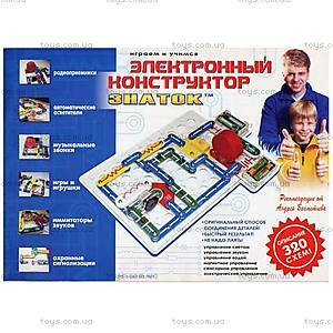 Электронный конструктор «Знаток», REW-K002