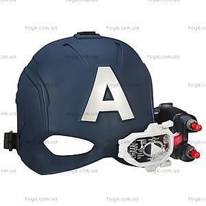 Электронный шлем Первого Мстителя, B5787, отзывы