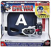 Электронный шлем Первого Мстителя, B5787, фото