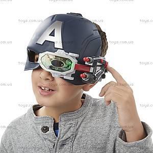 Электронный шлем Первого Мстителя, B5787, цена