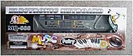 Электронный синтезатор, с микрофоном, MQ-888, отзывы