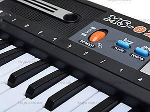 Электропианино, 37 клавиш, MS020, фото
