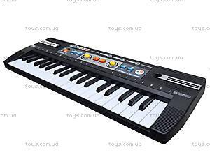 Электропианино, 37 клавиш, MS020, отзывы