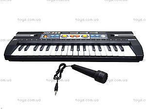 Электропианино, 37 клавиш, MS020, toys.com.ua
