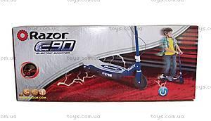 Электросамокат Razor Е90, синий, R13173840, фото