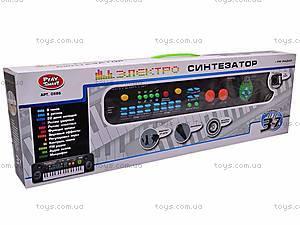 Электросинтезатор с микрофоном, 0886, фото