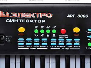 Электросинтезатор с микрофоном, 0886, игрушки
