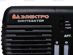 Электросинтезатор с радио, 0885, фото