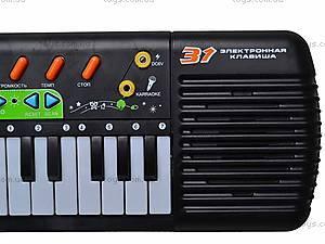 Электросинтезатор с радио, 0885, цена