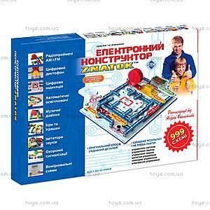 Электронный конструктор для детей «Знаток», REW-K001, отзывы