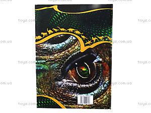 Энциклопедия «Динозавры», Талант, купить