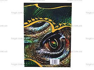 Детская энциклопедия «Динозавры», Талант, фото